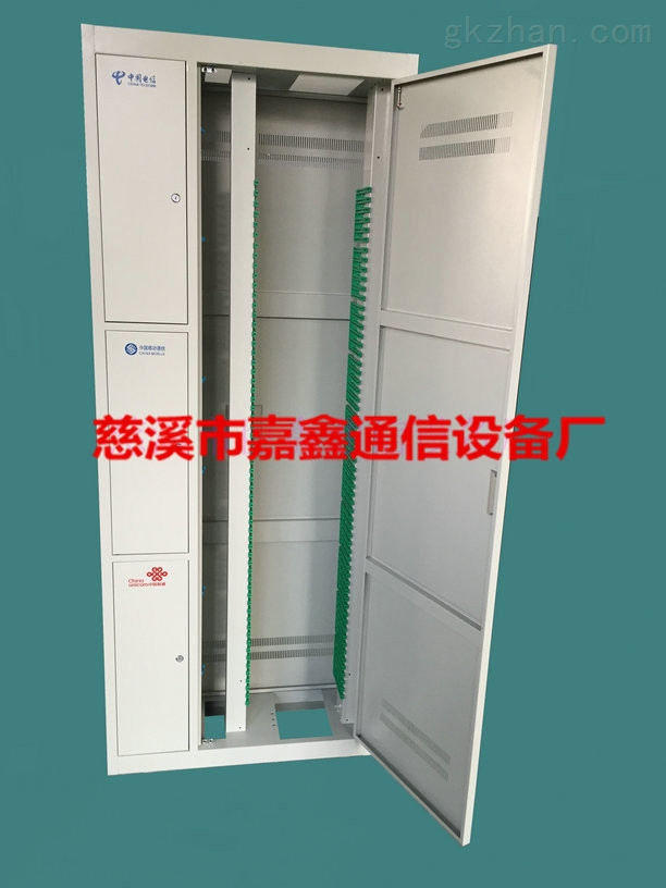 三网合一光纤配线架 光纤网络机柜