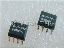 DC75V转5V3A 60V转5V3A外置NMOS降压芯片