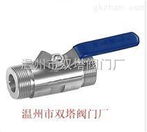 外螺纹广式球阀 不锈钢广式焊接球阀 Q21F-16C带接头短管外丝球阀