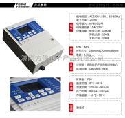 有毒气体氟气泄漏报警器,氟气检测仪生产销售