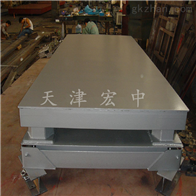 SCS-5T邯郸市缓冲地磅秤-1.5m-1.5m5吨双层缓冲电子称价格
