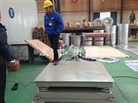 SCS型天津2吨缓冲电子称