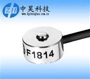 高精度称重传感器f1814广东一级代理商
