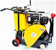 電啟動柴油馬路切割機