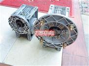 紫光涡轮减速机|无极涡轮减速机