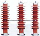 HY5-复合绝缘氧化锌避雷器  皖开电力销售