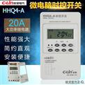 HHQ4-A-欣灵HHQ4-A微电脑时控开关KG316T路灯定时开关时控器时间控制器