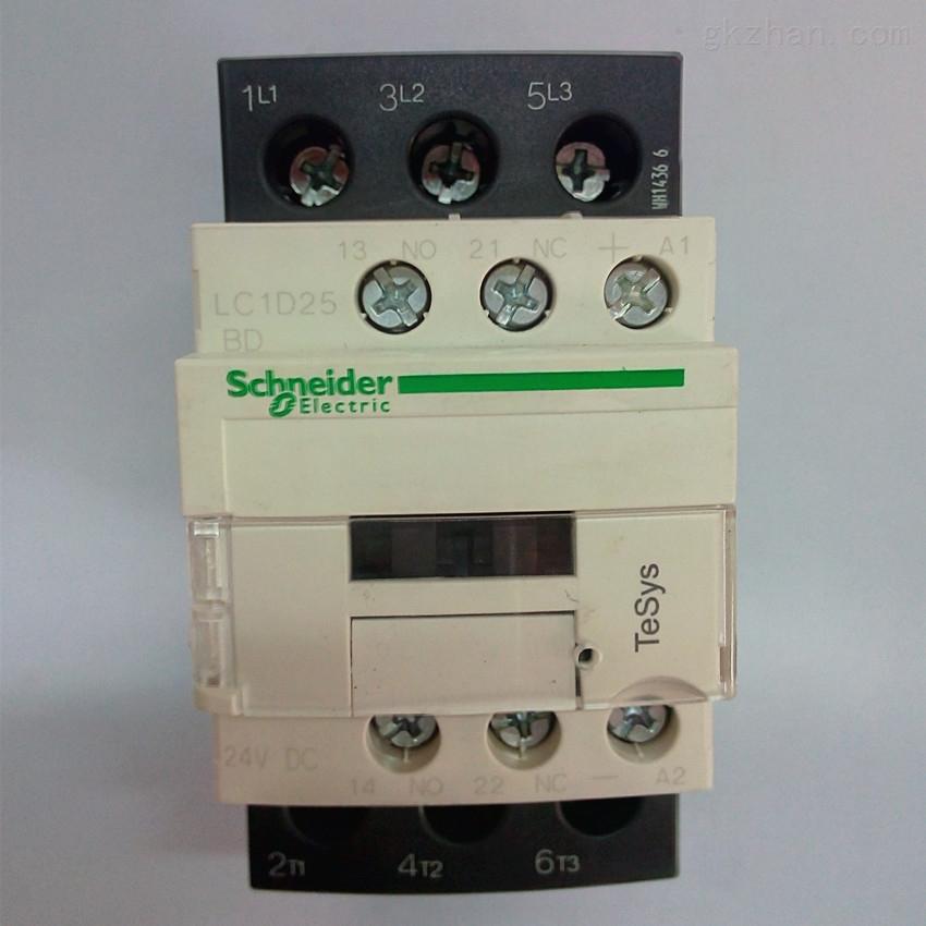 直流接触器 > 施耐德接触器lc1-d12cdc