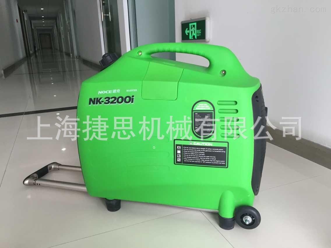 �9�nK��K�>���i��K���_诺克3kw汽油发电机nk-3200i报价
