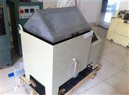 YWX-150-盐雾腐蚀试验箱