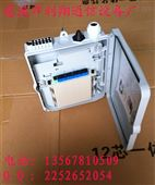 (塑料)8芯光纤分光箱/插卡式8芯光纤分光箱