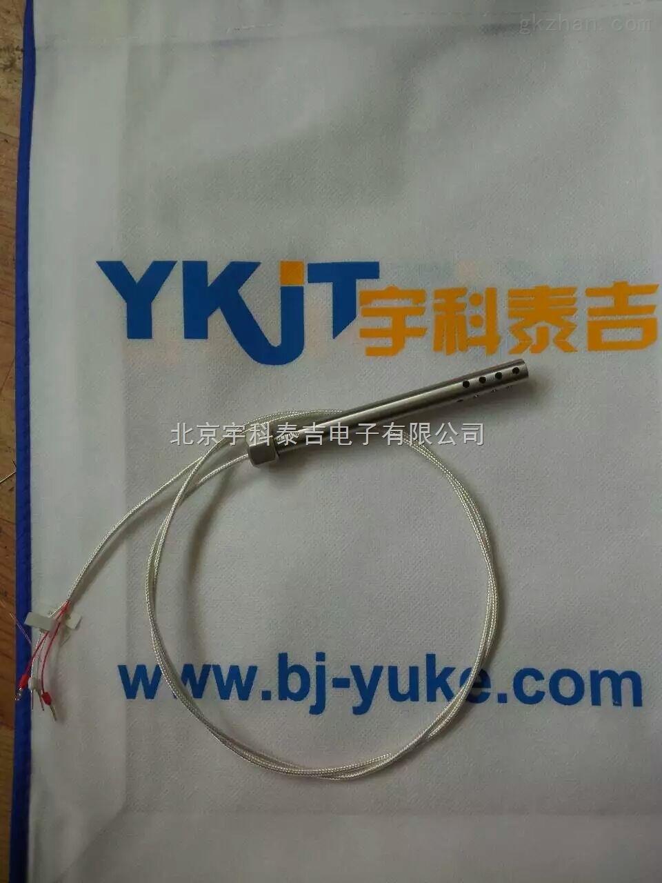 YK-WS-130智能数字温湿度传感器