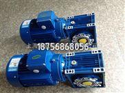 变频蜗杆减速机/紫光涡轮减速机-蜗杆变频减速机