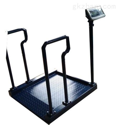 升隆透析医疗秤,300KG带扶手电子秤