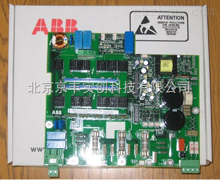 rint5421c-abb主板变频器配件-北京京丰实创科技有限