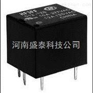 供应宏发JRC-23F(HFD23)系列 信号继电器