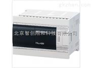 FX3U-48MT/ES-A现货FX3U-48MT行货价格