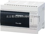 FX2N-128MR-001替代FX3U-128MR现货好价格