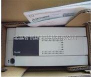[FX3U-64MR/ES-A现货]FX3U-64MR北京好价格