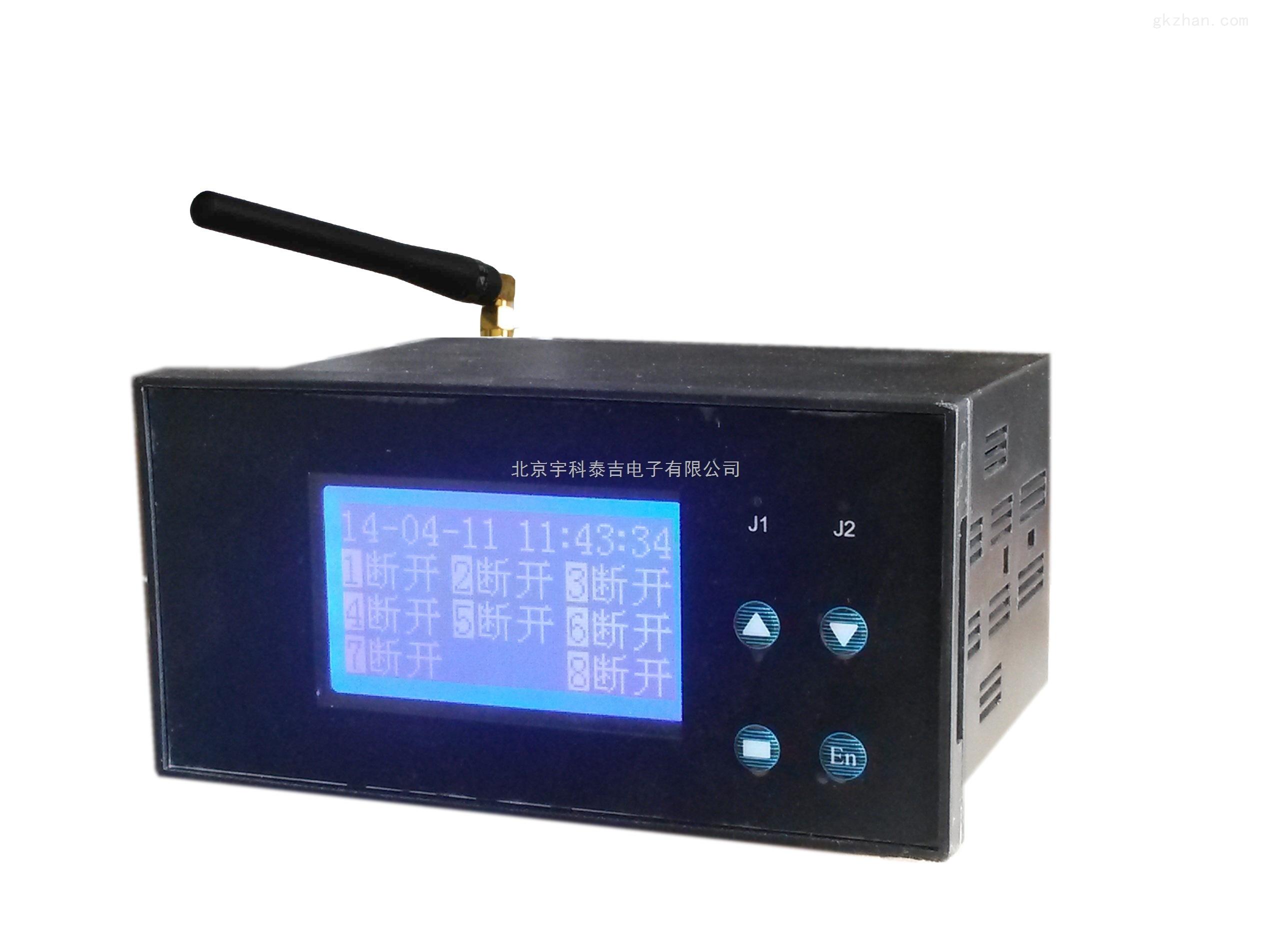 北京宇科泰吉YK-214LCD-WX-U-08智能八通道无线开关量设备运行记录仪