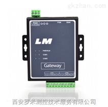 Modbus网关LM Gateway201-M