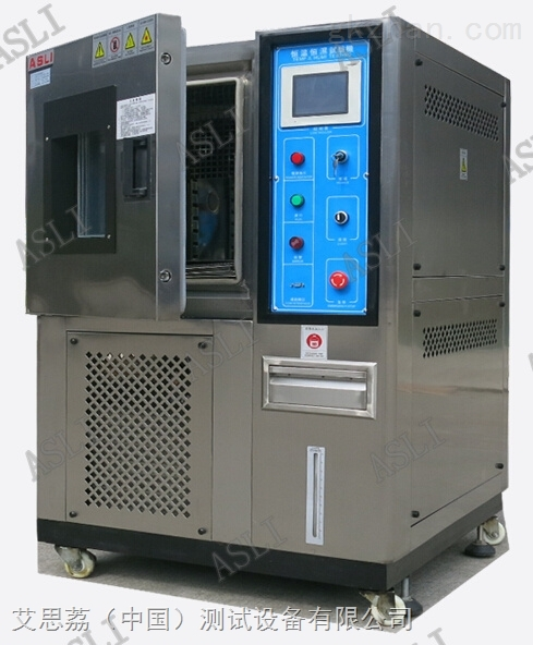 -60℃高低温湿热交变试验机试验箱
