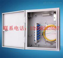 冷轧板12芯光纤分纤箱12芯光缆配线箱