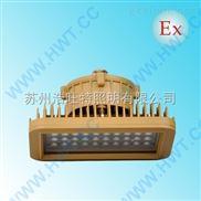 40W防爆LED泛光灯50WLED防爆泛光灯价格60W高效节能免维护LED防爆泛光灯厂家