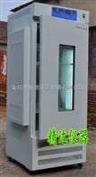 PGX-250D250升_四面强光照智能光照培养箱
