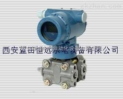 仪器/投入式差压变送器--上海-液位变送器--差压流量计