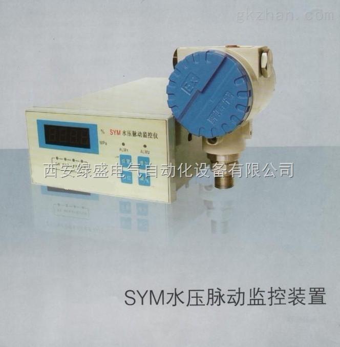 LJZ-2智能差压流量监测仪--流量监测装置