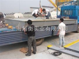 SCS-电子汽车衡 60吨标准式电子汽车衡