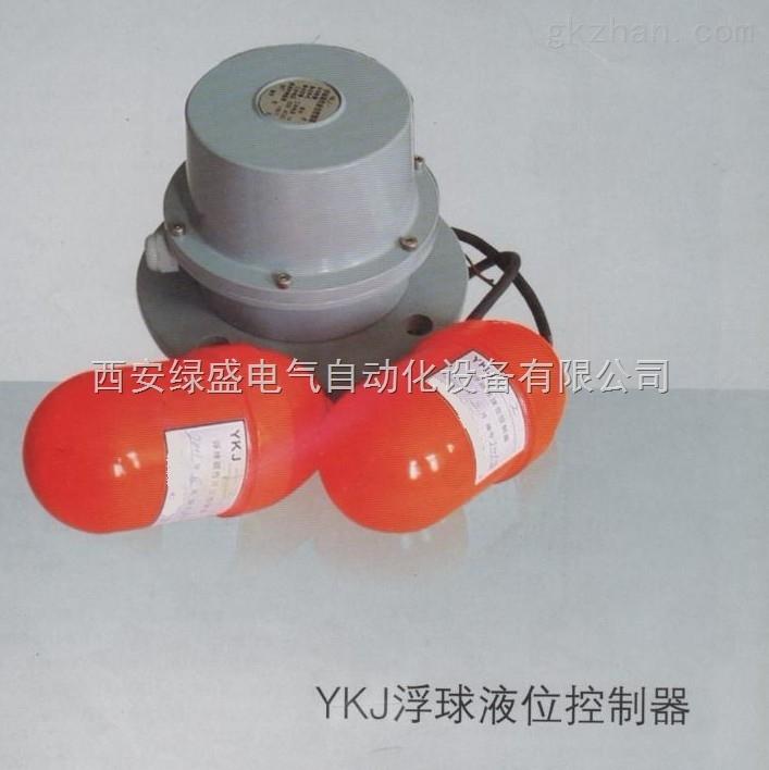 控制器--浮球液位控制器