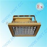 LED防爆节能泛光灯