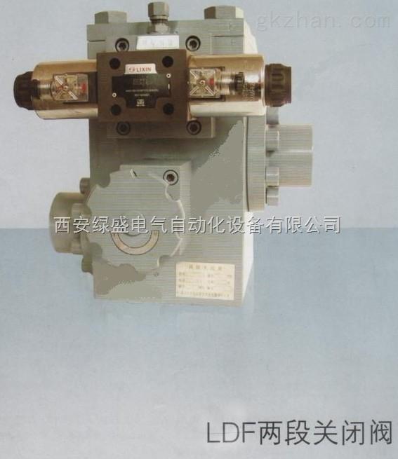仪器/分段阀-上海--分段关闭装置--两段关闭阀