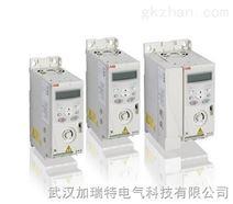 ABB风机水泵专用变频器湖北省总经销原装ABB变频调速器现货