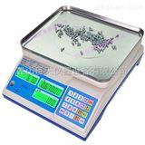 【包邮】3公斤计数电子秤 3kg/0.1g电子天平称