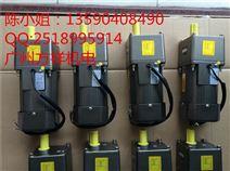 供应齿轮减速电机5IK90GU-UF,90瓦3相380伏电机