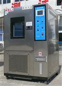 两箱式高低温冲击试验箱控制要求
