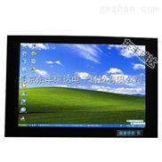 22寸工业液晶显示器