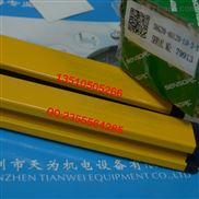 SEG20-4012N-LO-3-Y信索SENSORC通用型光栅