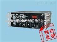 SK12-CG-1C-测汞仪