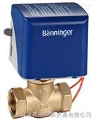阀系列-班尼戈BANNINGER遥控浮球阀