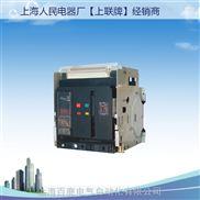 RMW1-3200万能断路器