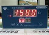 徐州全新高端产品XWD-2221多路温度巡检仪订购