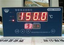 测温产品XWD-2221多路温度巡检仪抢购中