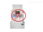 微机控制杯突试验机专业生产直销