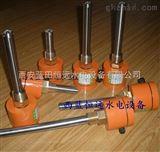 信号器--油混水-YHX油混水信号器/YHX-S/YHX-D-100/YHX-C