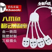 多功能电源插排迷你插座八爪鱼创意一分四接线板便携拖线板