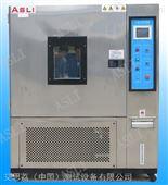 -50℃可程序恒温恒湿试验机